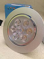 Светильник светодиодный 7 Ватт (Led High Power Lamp лампа 7 W)