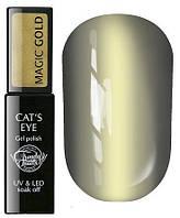 Золотой Magic Gold Trendy nails 8 мл.
