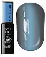 Синий Magic Blue Trendy nails 8 мл.