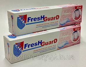 Fresh Guard зубная паста Total Guard 50 мл.