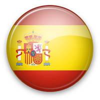 Виза Испания