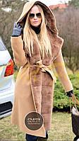 Пальто с мехом норки + кашемир