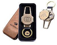 Спиральная USB-зажигалка №4687B-3, спираль накаливания, брелок, фонарик, 3 в 1, модный аксессуар