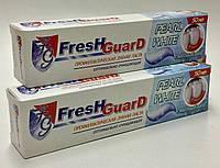Fresh Guard зубная паста Pearl White 50 мл.