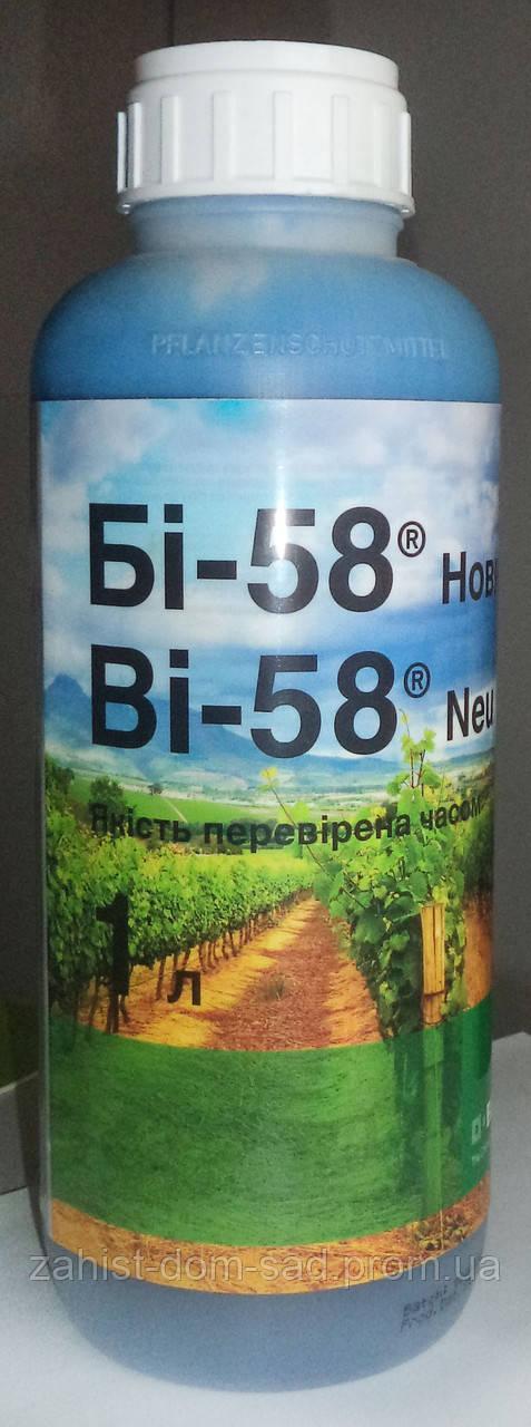 Би-58 Новый 5л