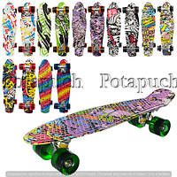 Скейт Пенни борд Penny Board с Принтом 0748