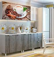 Кухня Кофе ,ф-ка SV Мебель (2,0 м)без глянца