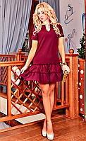 Молодежное женское платье Ирен