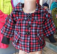 Кашемировое пальто для маленьких девочек (рост 80-92)