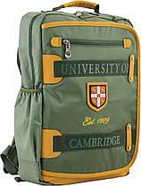 Рюкзак подростковый Cambridge CA 076 зеленый  554024