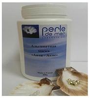 PERLE DE MER Альгинатная маска для лица Анти-Акне