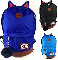 Рюкзак женский городской Cat с Ушками