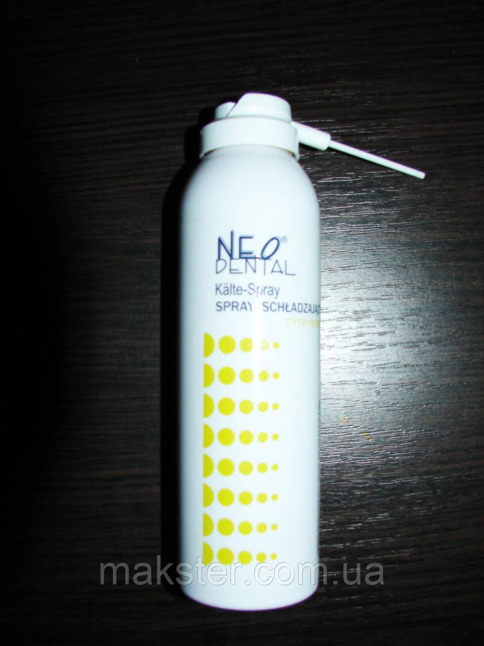 Neodental (НеоДентал) холодової спрей, 200 мл