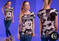 3d футболка Камуфляж BOY