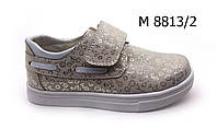Нарядные, летние, кожаные туфли для девочки на липучке  ТМ FS collection. Размер 20-30
