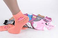 Детские носки на девочку и мальчика р-р.(13-15см)  (арт. PT4900/2)