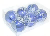 Шары новогодние игрушки синие набор 6 шт