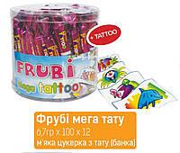 Жевательная конфета с тату Frubi Mega Tattoo
