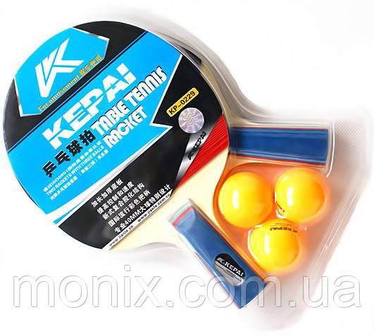 Ракетки для настольного тенниса Kepai KP-0229 - Интернет-магазин Моникс в Львове