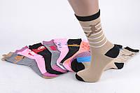 Детские носки на девочку и мальчика р-р.(19-21см) (PT4900/5) | 10 пар