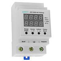 Таймер ADECS ADC-0420-40 (недельный/суточный цикл, шаг-1 мин., 40А) Реле времени