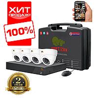 Комплект купольных камер видеонаблюдения Partizan Indoor Kit 1MP 4xAHD внутренние камеры