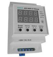 Таймер ADECS ADC-0420-15 (недельный/суточный цикл, шаг-1 мин., 15А) Реле времени