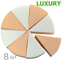 Luxury Спонж косметич. SP-10 (8шт) треугольные цветные латекс