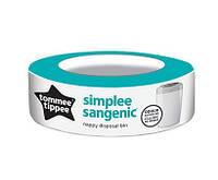 Сменная касета для накопителя подгузников Sangenic Simplee 1 шт
