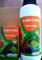 Альфа Супер (100 мл) - от широкого спектра вредителей сахарной свеклы, зерновых и плодовых культур.