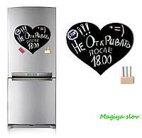 Магнитная доска для мела Love Любовь Большое в подарочном тубусе