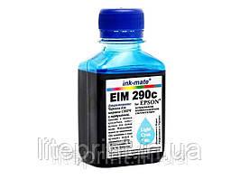 Чернила для принтера Epson - Ink-Mate - EIM290, Light Cyan, 100 г