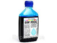 Чернила для принтера Epson - Ink-Mate - EIM290, Light Cyan, 200 г