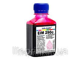 Чернила для принтера Epson - Ink-Mate - EIM290, Light Magenta, 100 г