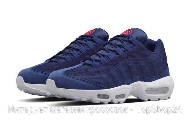 "Кроссовки мужские Stussy x Nike Air Max 95 ""Loyal Blue/White"""