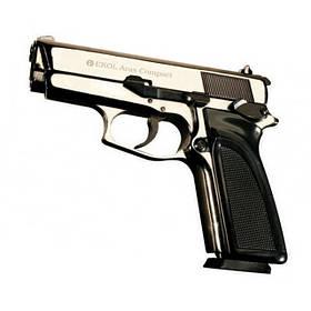 Зброя під патрон флоблера, стартові пістолети, луки, арбалети
