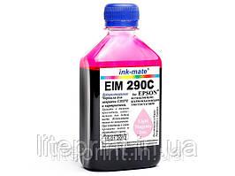 Чернила для принтера Epson - Ink-Mate - EIM290, Light Magenta, 200 г