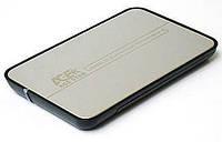 Внешние карманы для HDD Agestar SUB 2A8 (Silver)
