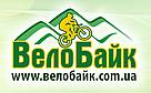 ВелоБайк - велосипеди та запчастини