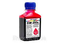 Чернила для принтера Epson - Ink-Mate - EIM290, Magenta, 100 г