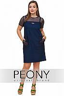 Платье Эбби (52 размер, темно-синий) ТМ «PEONY»