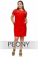 Платье Эбби (54 размер, красный) ТМ «PEONY»