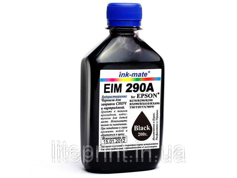 Чернила для принтера Epson - Ink-Mate - EIM290, Вlack, 200 г