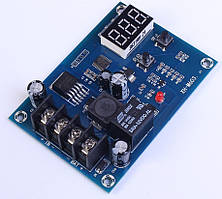 Модуль керування зарядом XH-M603 з індикатором