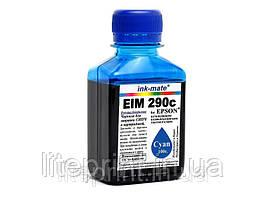 Чернила для принтера Epson - Ink-Mate - EIM290, Cyan, 100 г