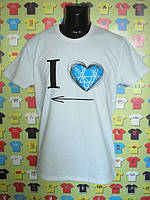 Футболка I Love (свадебные футболки)