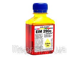 Чернила для принтера Epson - Ink-Mate - EIM290, Yellow, 100 г