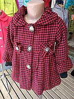 Кашемировое пальто на флисе для маленьких девочек (рост 80-98)