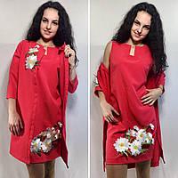Женский костюм двойка-платье с кардиганом
