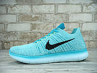 Кроссовки женские Nike Free Run 30186 бирюзовые
